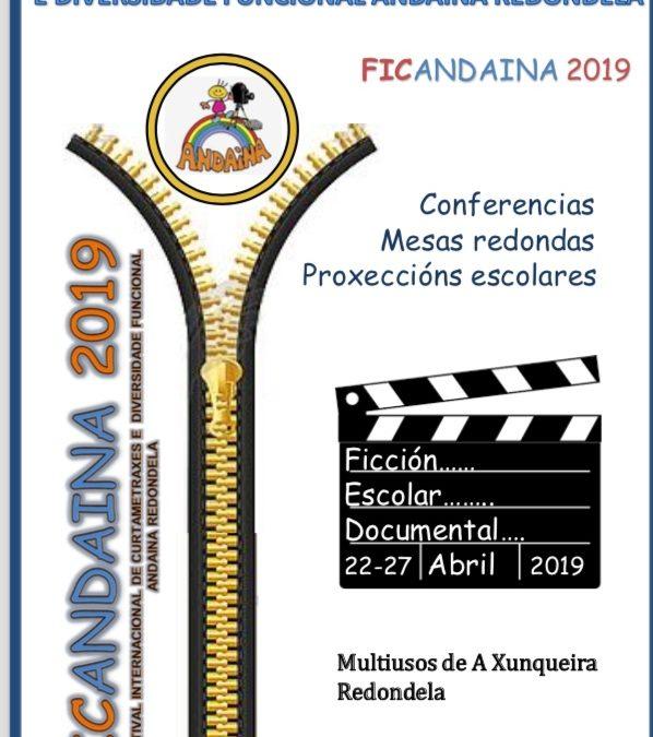 Bases  VII  Festival Internacional de curtametraxes Andaina
